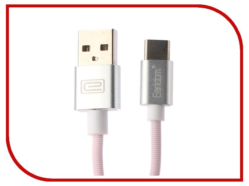 Аксессуар Earldom ET-009C USB - Type-C White earldom et e3 green