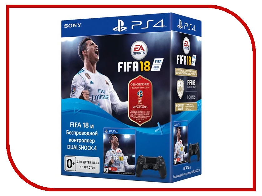 Геймпад Sony DualShock 4 V2 Black + FIFA 18 + PlayStation Plus 3 месяца CUH-ZCT2E цена