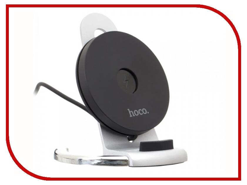 Зарядное устройство HOCO CW5A Silver