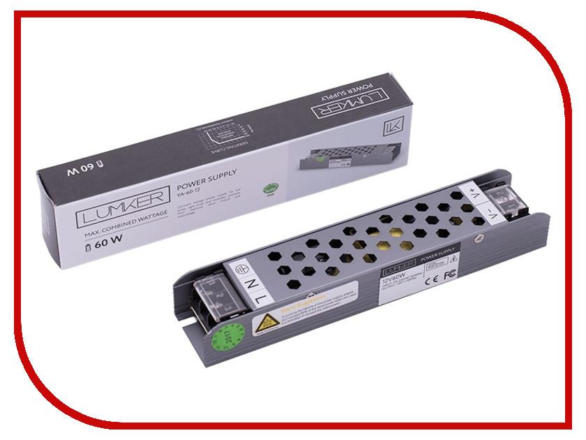 Блок питания Lumker LUX YA-60-12 60W 12V