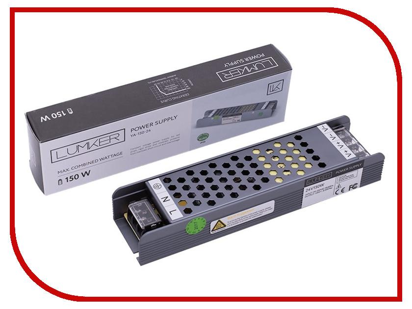 Блок питания Lumker LUX YA-150-24 150W 24V ya 700 gsm 10 home house office security burglar alarm system
