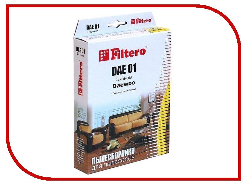 Мешок-пылесборник Filtero DAE 01 Эконом (4шт) все цены