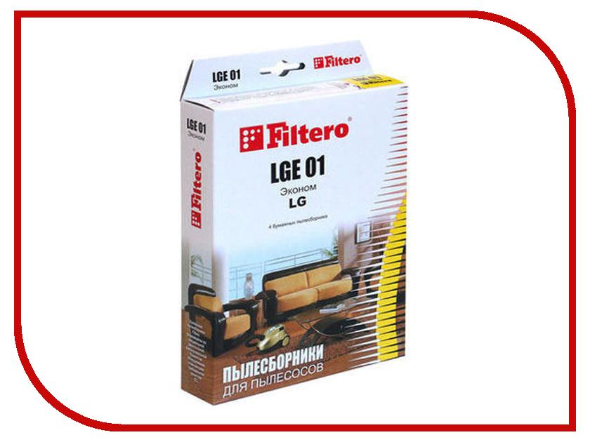 Мешок-пылесборник Filtero LGE 01 Эконом (4шт)