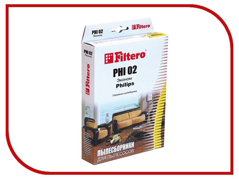 Мешок-пылесборник Filtero PHI 02 Эконом (4шт)