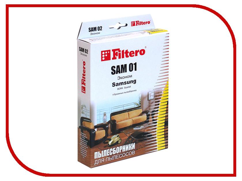 Мешок-пылесборник Filtero SAM 01 Эконом (4шт)