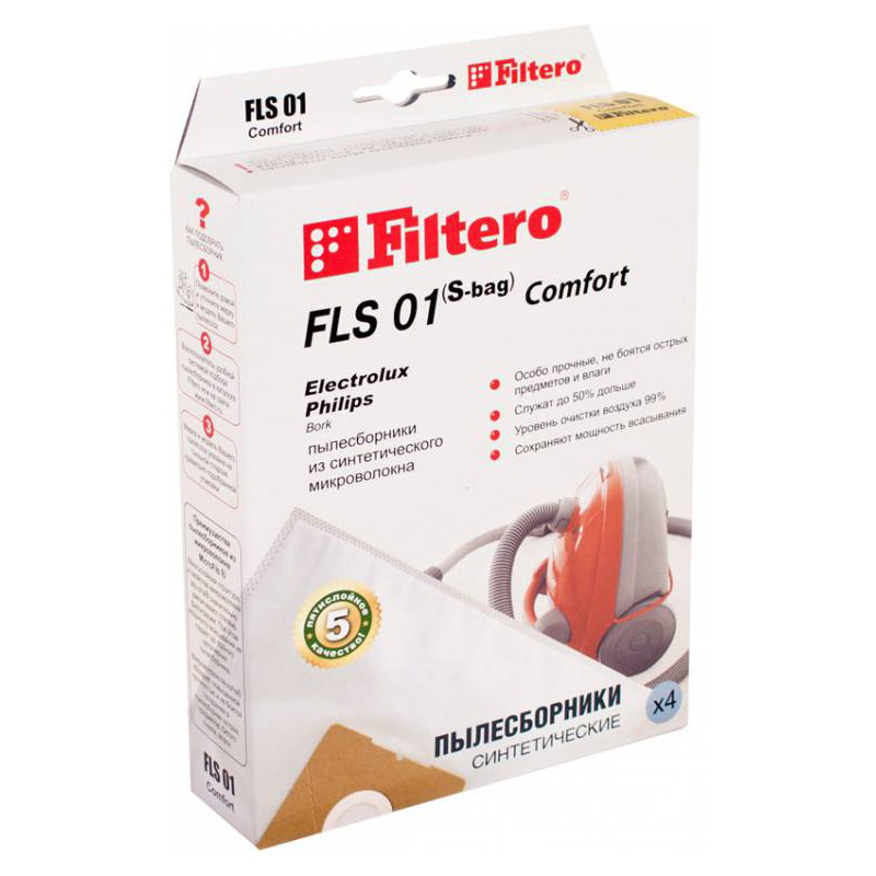 Мешок-пылесборник Filtero FLS 01 S-bag Comfort (4шт)