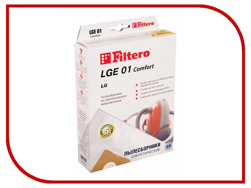 Filtero LGE 01 Comfort Эконом пылесборник filtero lge 03 comfort 4 шт