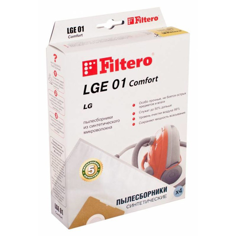 Мешок-пылесборник Filtero LGE 01 Comfort (4шт)