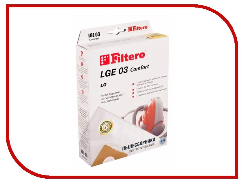 Мешок-пылесборник Filtero LGE 03 Comfort (4шт)