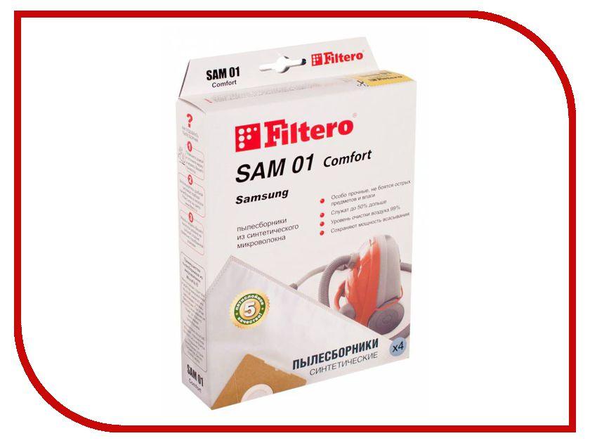Мешок-пылесборник Filtero SAM 01 Comfort (4шт)