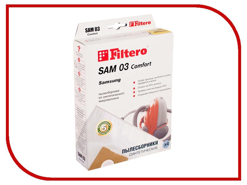 Мешок-пылесборник Filtero SAM 03 Comfort (4шт)