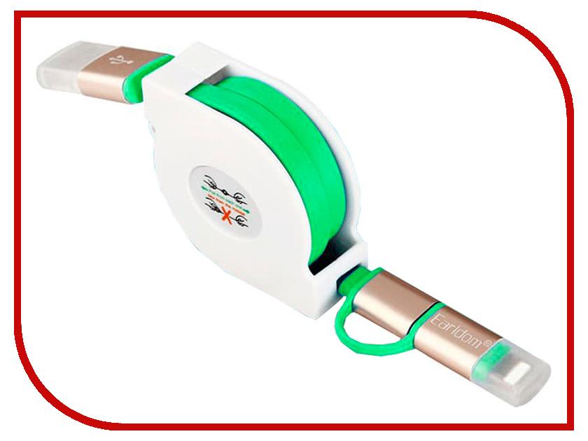 Аксессуар Earldom ET-SS6 USB - microUSB/Lightning 8pin Green earldom et e3 green