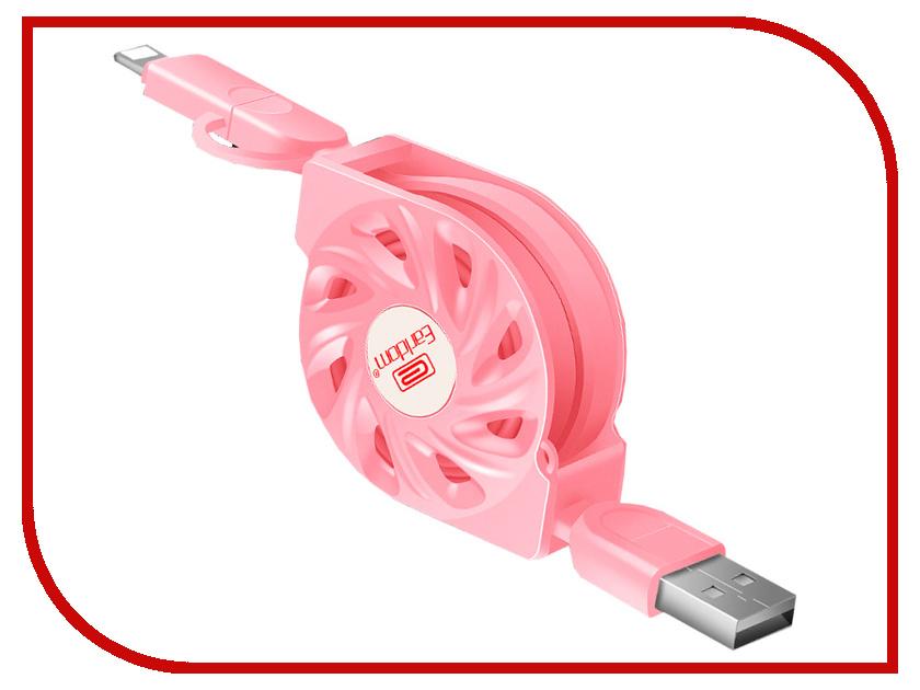 Аксессуар Earldom ET-SS1 USB - microUSB/Lightning 8pin Pink earldom et e1 pink