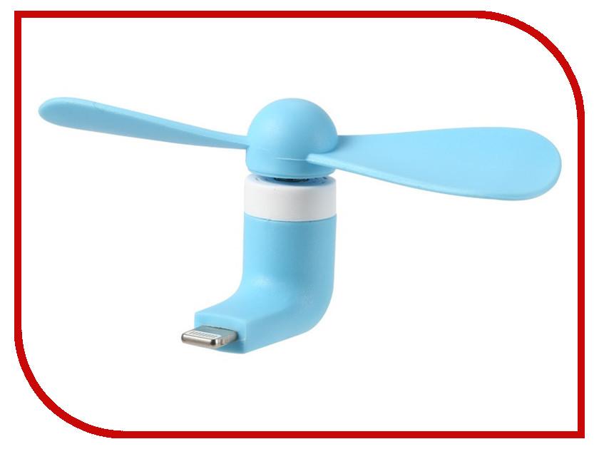 Вентилятор Remax F10 с Apple 8-pin Blue