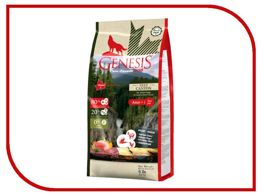 Корм Genesis Pure Canada Deep Canyon Adult Курица/Ягнёнок/Коза 2.27kg для взрослых собак всех пород 515002268 полуприлегающее платье с v образным вырезом gf ferre платья и сарафаны мини короткие