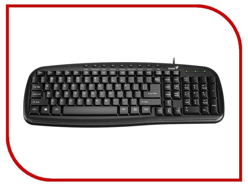 Клавиатура Genius KB-M225C