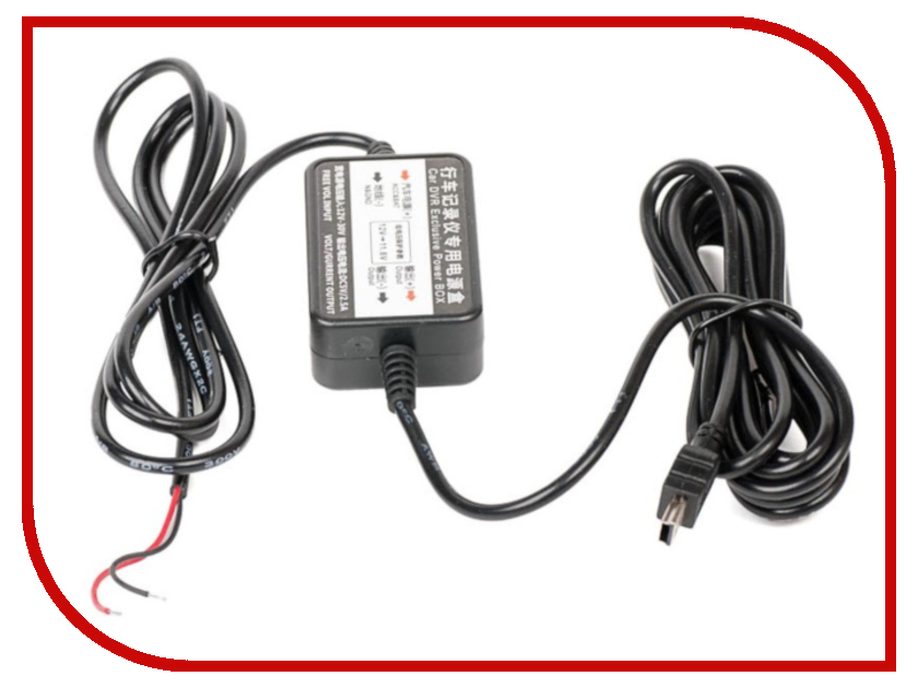 Аксессуар Адаптер питания для скрытого монтажа RECXON Power 11122 mini USB 12-30/5 2.5A