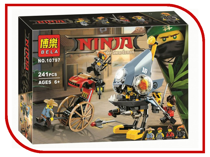 Конструктор Bela Ninja Нападение пираньи 10797 755pcs bela 10325 ninja db x nya pythor kai masters of spinjitzu ninja building block toys compatible with lego