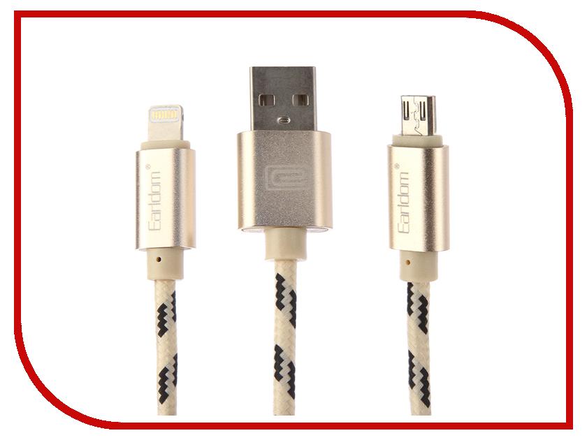 Аксессуар Earldom ET-889 USB - microUSB/Lightning 8pin Gold earldom et e2 gold