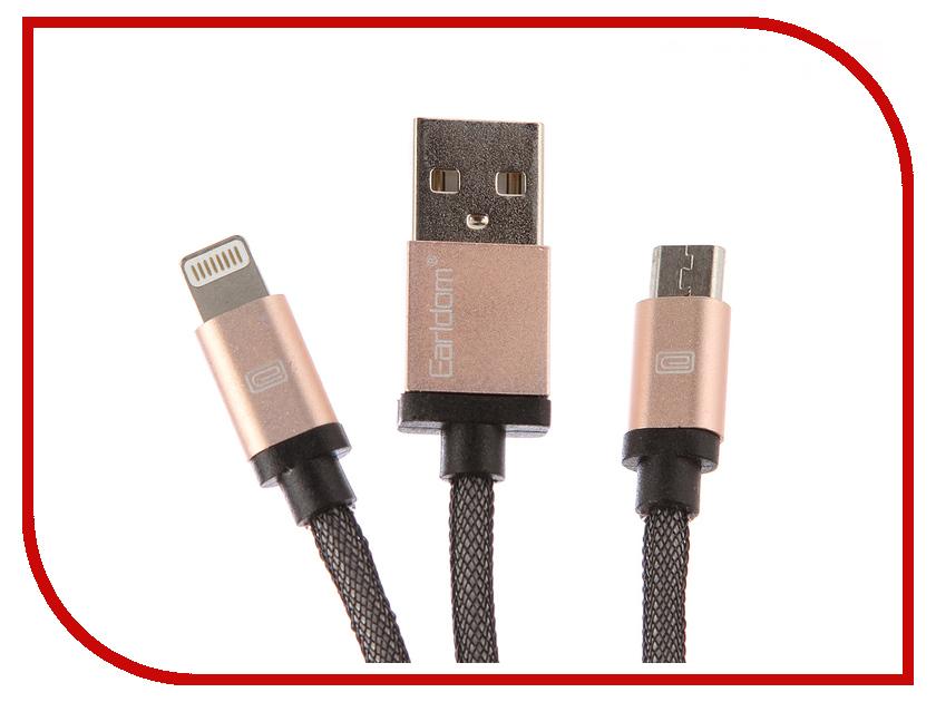 Аксессуар Earldom ET-887S USB - microUSB/Lightning 8pin Gold earldom et e2 gold