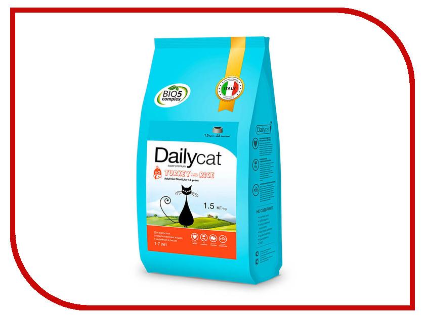 Фото Корм Daily Cat Adult Sterli LiteTurkey and Rice 1.5kg 628ДК*1,5 dk eyewitness top 10 travel guide scotland