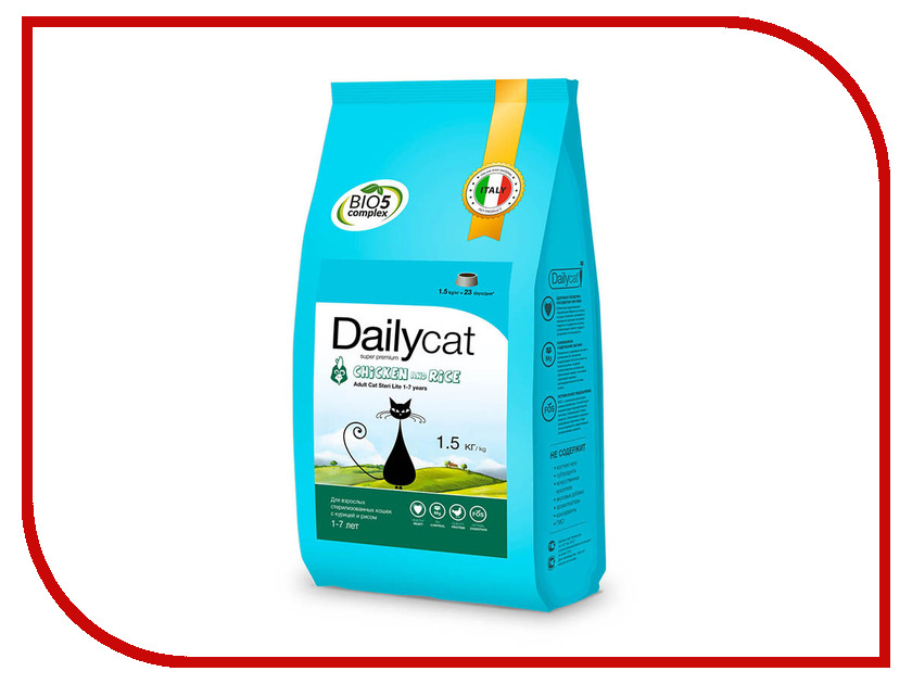Фото Корм Daily Cat Dailycat Adult Steri lite Chicken and Rice 1.5kg 627ДК*1,5 dk eyewitness top 10 travel guide scotland