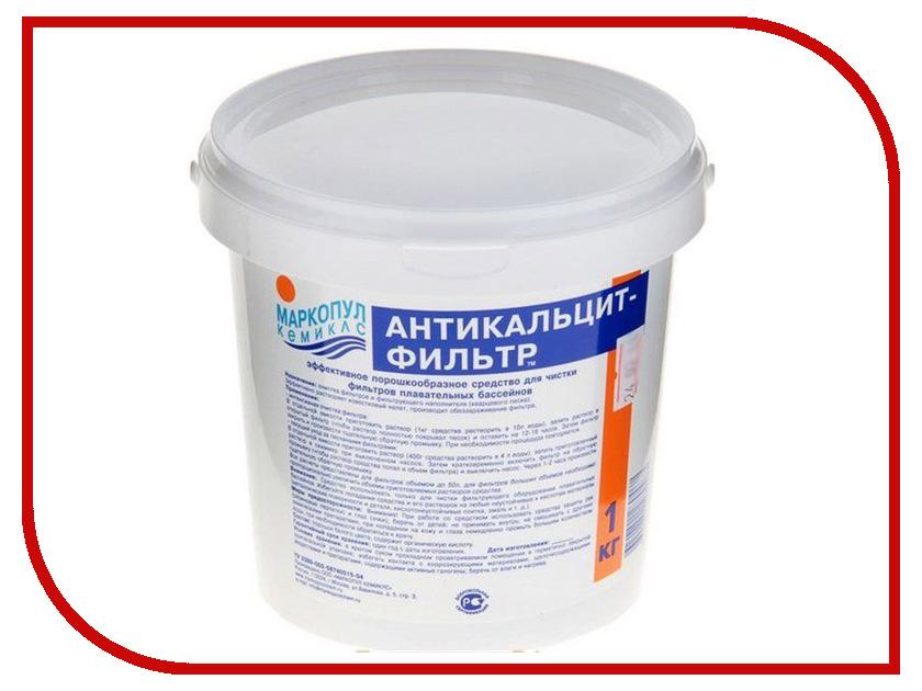 Гранулы для очистки оборудования от известкового налета Маркопул-Кэмиклс Антикальцит фильтр 1кг (ведро) М48