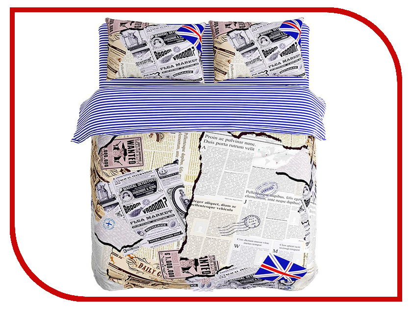 Постельное белье Сирень Вырезки Комплект 1.5 спальный Полисатин КПБМ-10433 постельное белье эго комплект 1 5 спальный полисатин