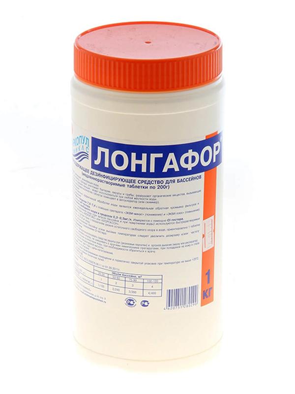 Хлор для непрерывной дезинфекции воды Маркопул-Кемиклс Лонгафор медленнорастворимый 1кг М16