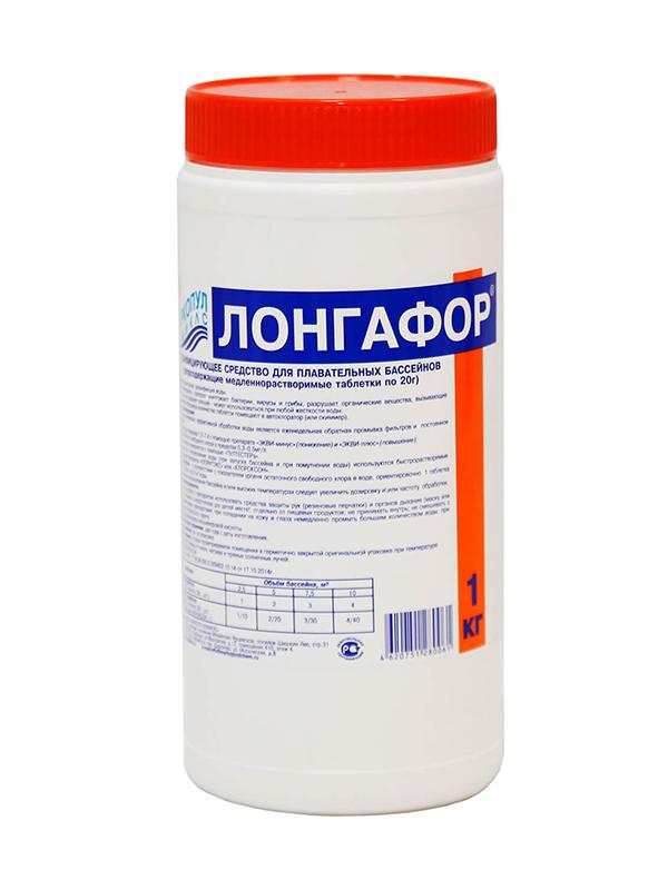 Хлор для непрерывной дезинфекции воды Маркопул-Кемиклс Лонгафор медленнорастворимый 1кг (ведро) М18