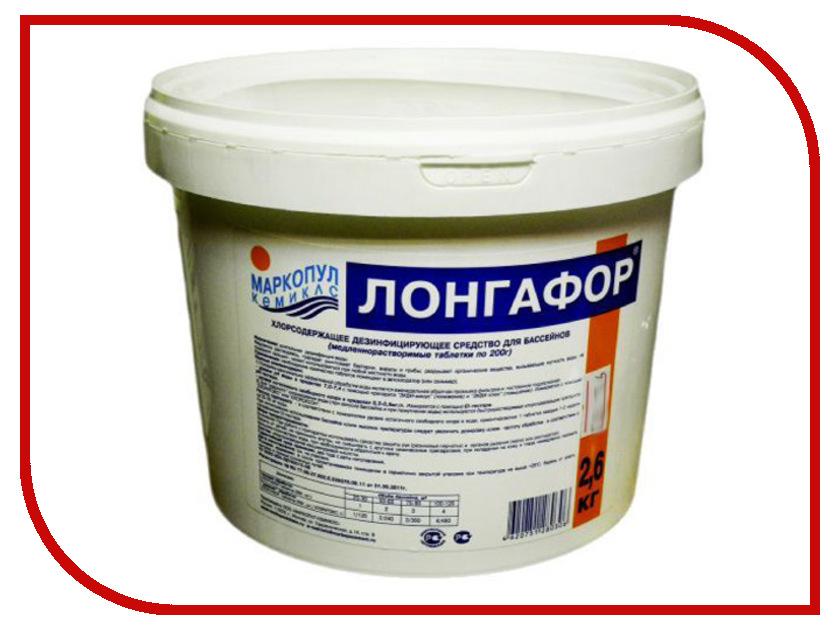 Хлор для непрерывной дезинфекции воды Маркопул-Кэмиклс Лонгафор медленнорастворимый 2,6кг (ведро) М15