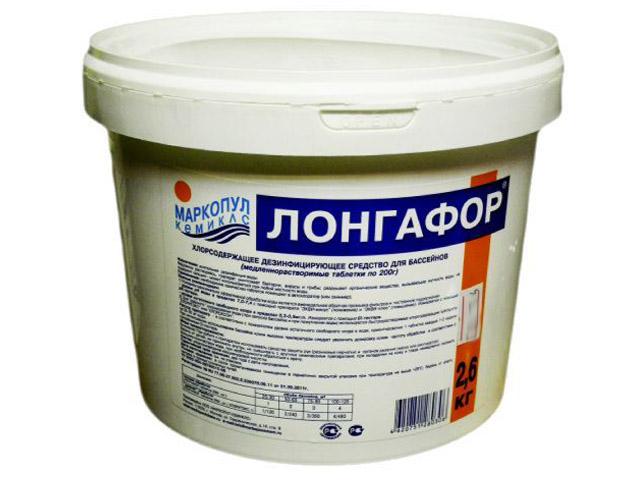 Хлор для непрерывной дезинфекции воды Маркопул-Кемиклс Лонгафор медленнорастворимый 2,6кг (ведро) М15 лонгафор маркопул кэмиклс м10 30кг ведро таблетки 200 гр медленнорастворимый хлор