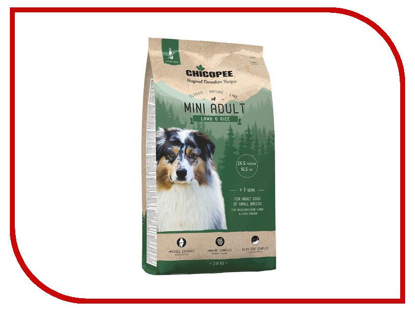Корм Chicopee Classic Nature Line Mini Adult Ягнёнок/Рис 2kg для взрослых собак мелких пород 8289002