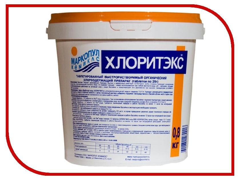 Средство для дезинфекции Маркопул-Кэмиклс Хлоритэкс 800гр (ведро) М41