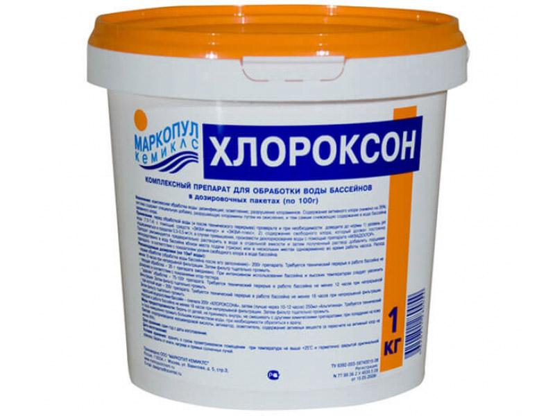 Средство для дезинфекции Маркопул-Кемиклс Хлороксон 1кг (ведро) М28