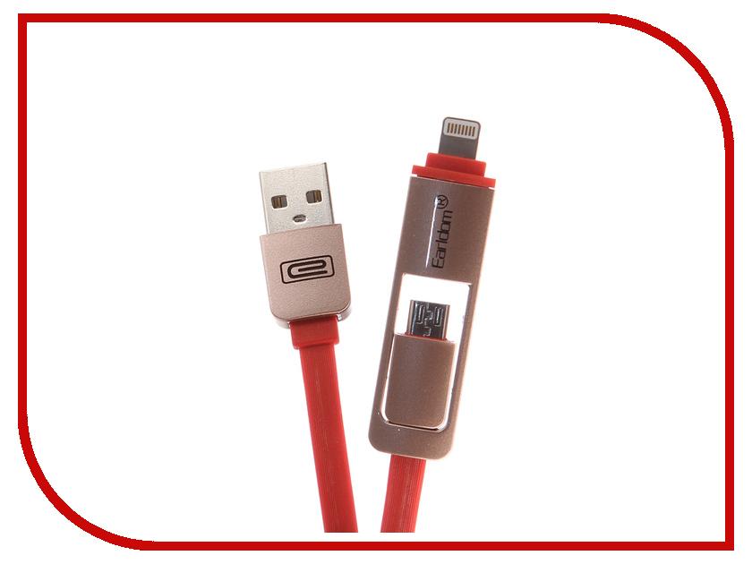 Фото - Аксессуар Earldom ET-608 USB - microUSB/Lightning 8pin Red конструктор nd play автомобильный парк 265 608