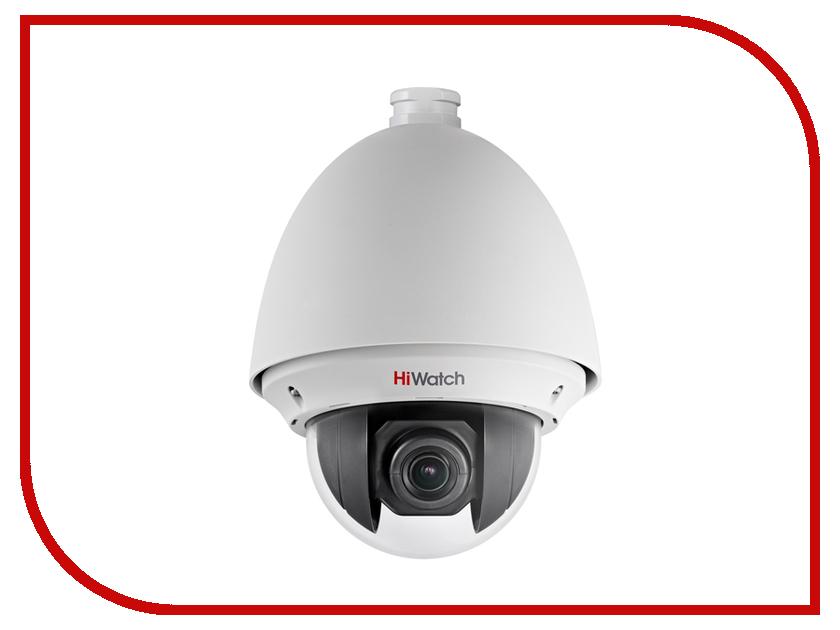 Аналоговая камера HiWatch DS-T255 аналоговая камера hiwatch ds t101 2 8mm