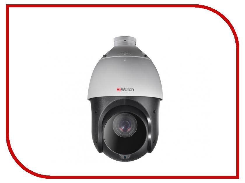Аналоговая камера HiWatch DS-T265 аналоговая камера hiwatch ds t101 2 8mm