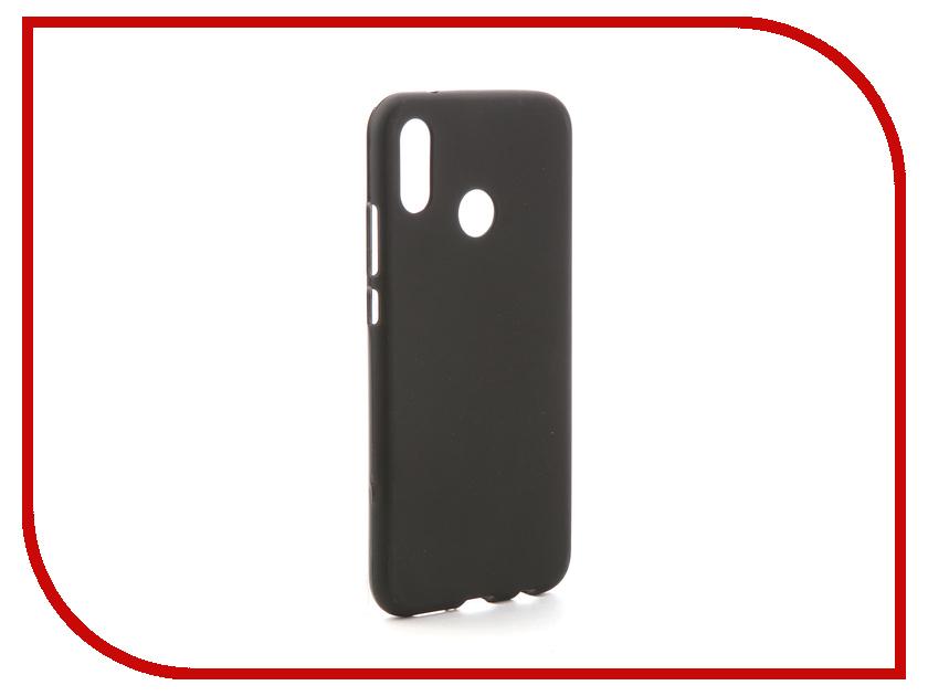 Аксессуар Чехол для Huawei P20 Lite Svekla Silicone Black SV-HWHP20LITE-MBL sv 014056