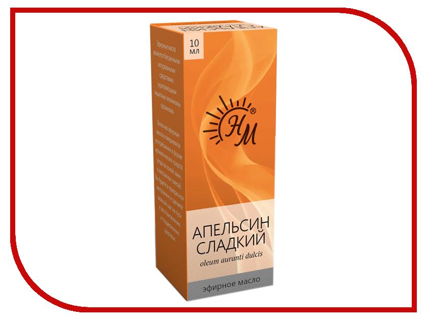 Масло эфирное Натуральные масла Апельсина 10ml siberina эфирное масло апельсина ef 1 sib