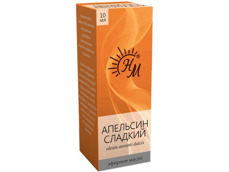 Масло эфирное Натуральные масла Апельсина 10ml