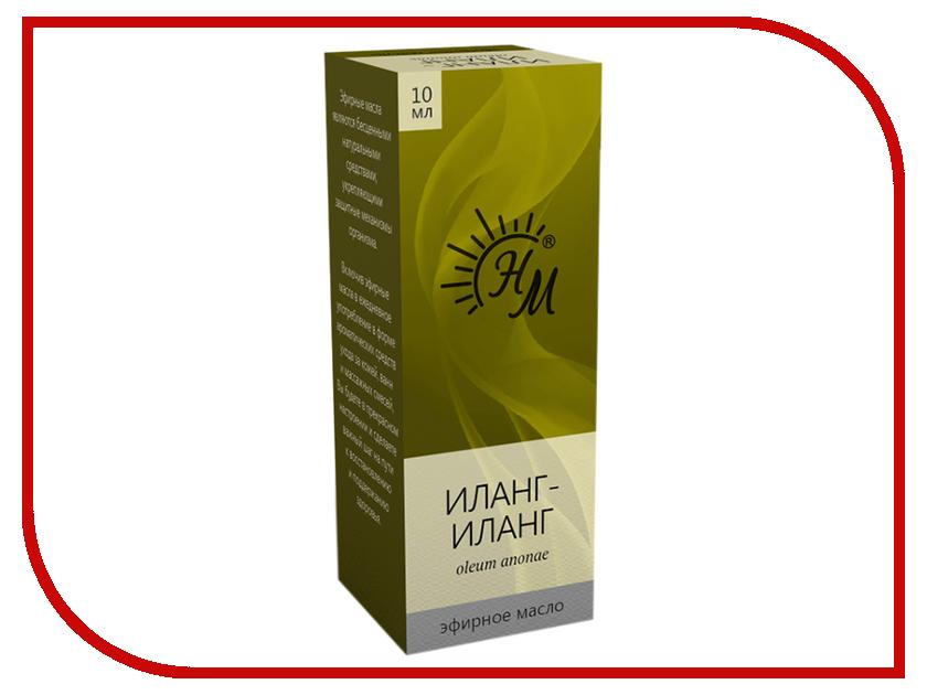 Масло эфирное Натуральные масла Иланг-Иланга 10ml цена
