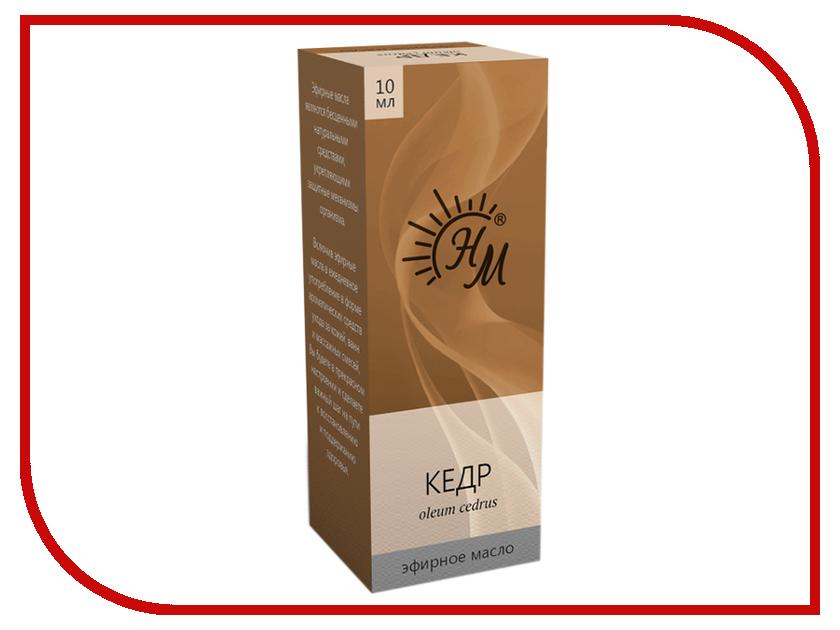 Масло эфирное Натуральные масла Кедра эфирное 10ml цена