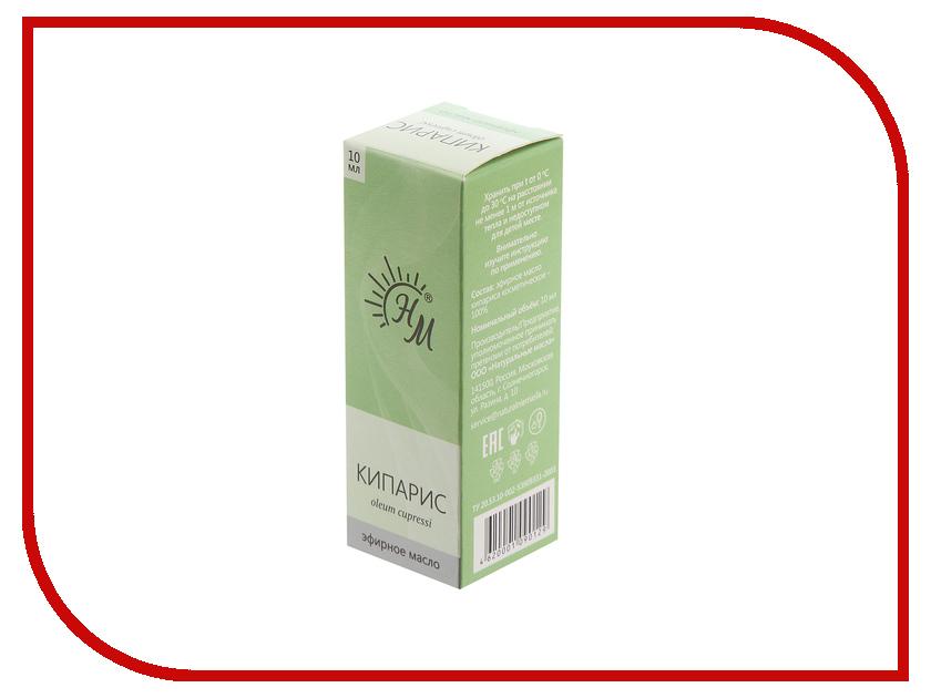 Масло эфирное Натуральные масла Кипарисовое 10ml ceeture 10ml 5
