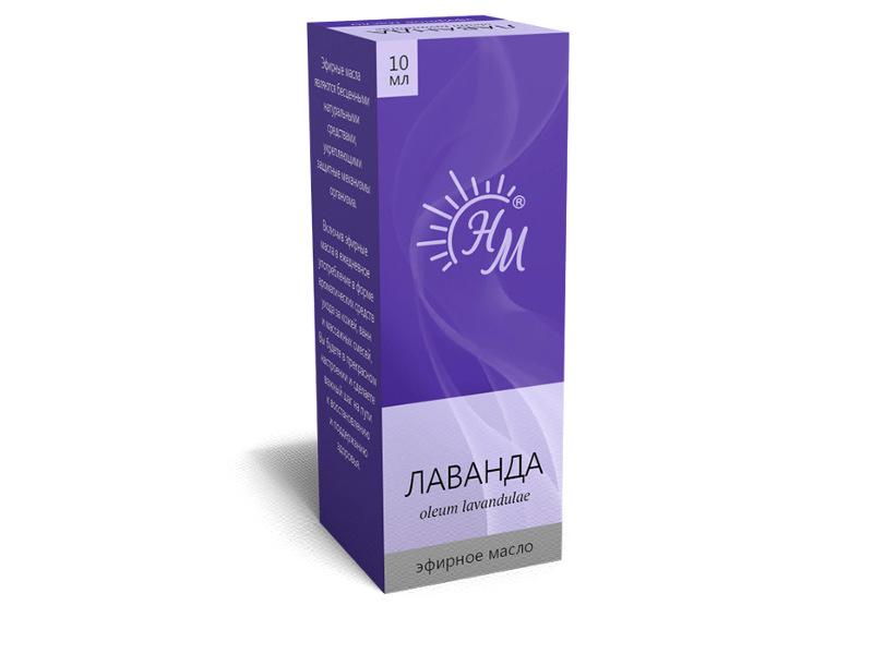 Масло эфирное Натуральные масла Лаванды 10ml