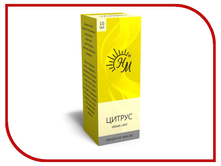 Масло эфирное Натуральные масла Цитрусовое 10ml цена