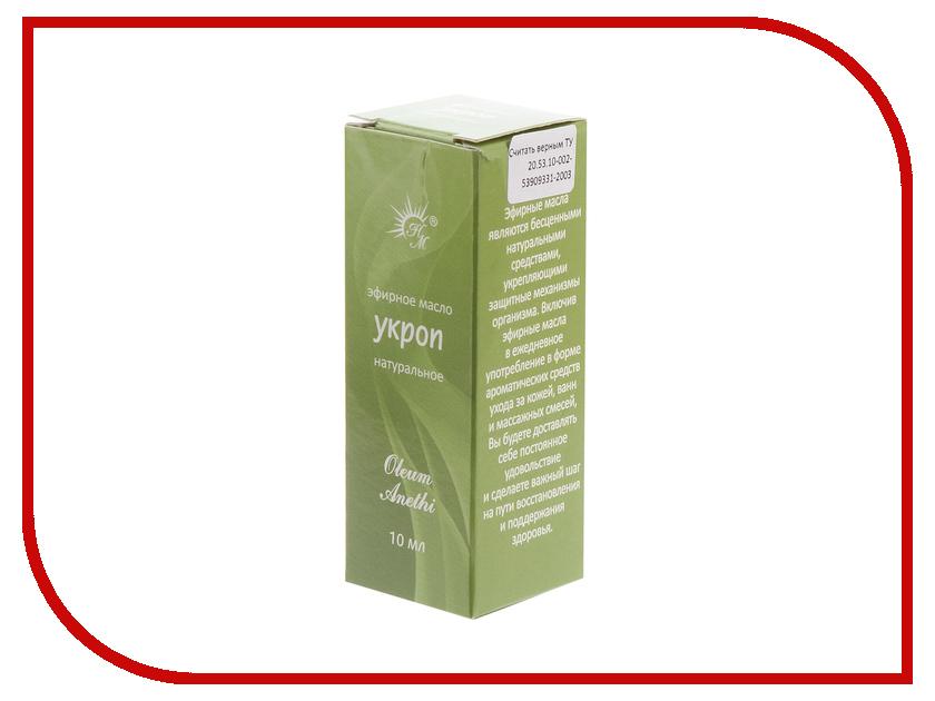 Масло эфирное Натуральные масла Укропа 10ml