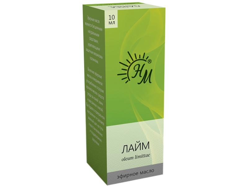Масло эфирное Натуральные масла Лайм 10ml