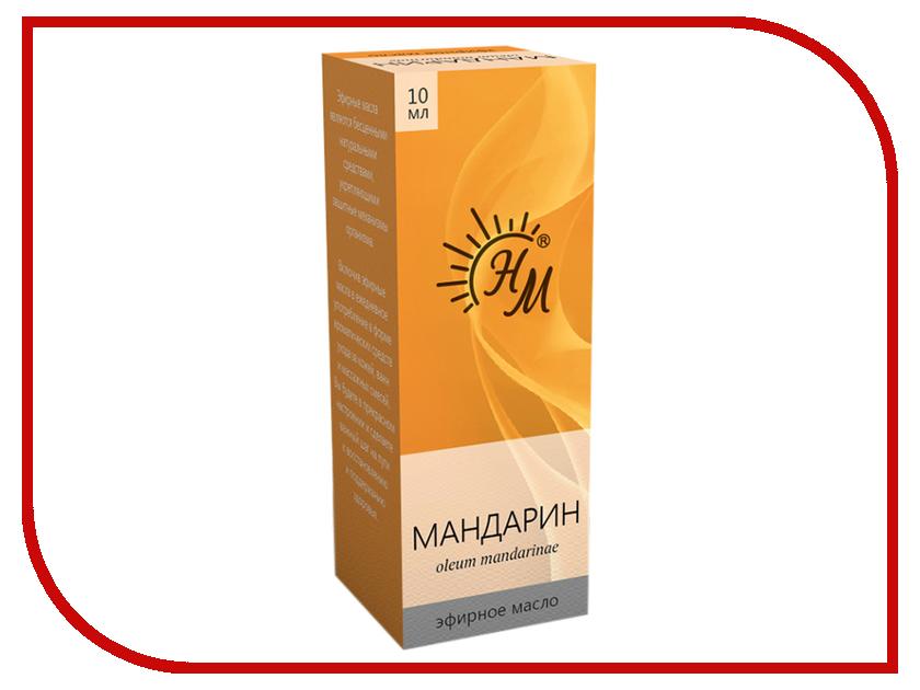 Масло эфирное Натуральные масла Мандарин 10ml alobon 10ml 120