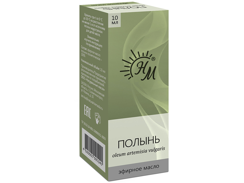 Масло эфирное Натуральные масла Полынь 10ml
